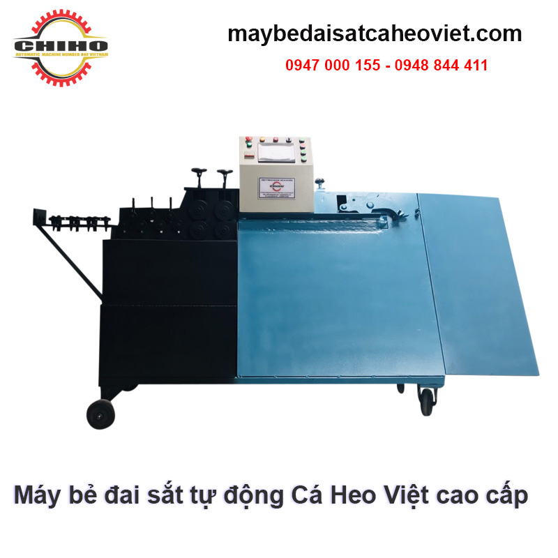 May-be-dai-cao-cap