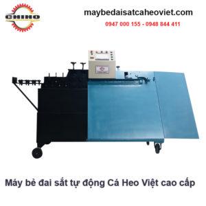 Máy bẻ đai sắt tự động Cá Heo Việt cao cấp CHV 02