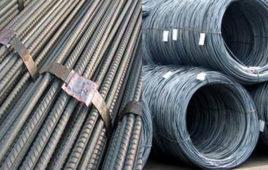 Điểm danh các loại sắt thông dụng trong xây dựng bạn cần biết