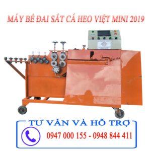 Máy bẻ đai sắt Cá heo Việt Mini 2019 – Cạnh tranh nhất thị trường