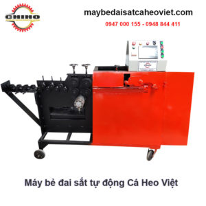Máy bẻ đai sắt Cá heo Việt CHIHO CHV 01