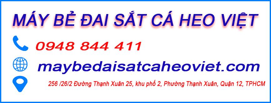 may-be-dai-sat-ca-heo-1