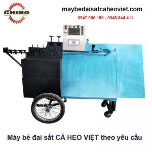 may-be-dai-sat-theo-yeu-cau