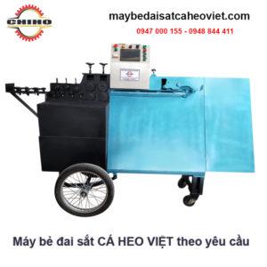 Máy bẻ đai sắt tự động Cá Heo Việt CHIHO Theo Yêu Cầu
